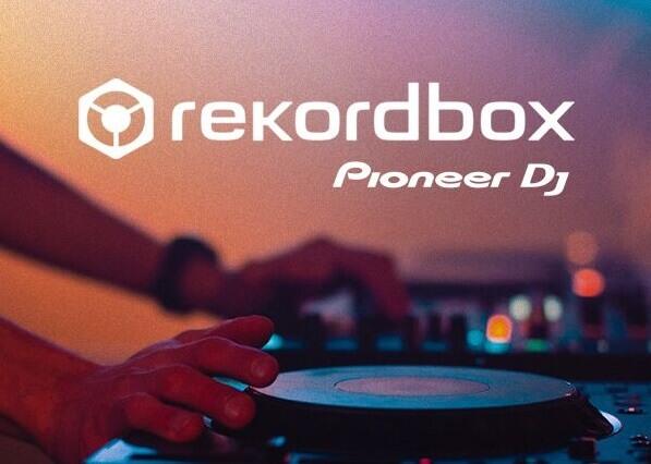 Rekordbox DJ 6.4.2 Crack Plus Torrent Free Download 2021